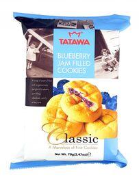 TATAWA - CLASSIC - BLUEBERRY JAM FILLED COOKIES - 70G